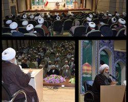 سخنرانی حضرت آیت الله فرحانی (دام ظله ) درجمع  روحانیون مستقر و ائمه جماعات سازمان تبلیغات اسلامی
