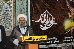 مقام معظم رهبری فرمودند سلام کم است ادب، ارادت و احترام مرا به مردم خوزستان ابلاغ کنید