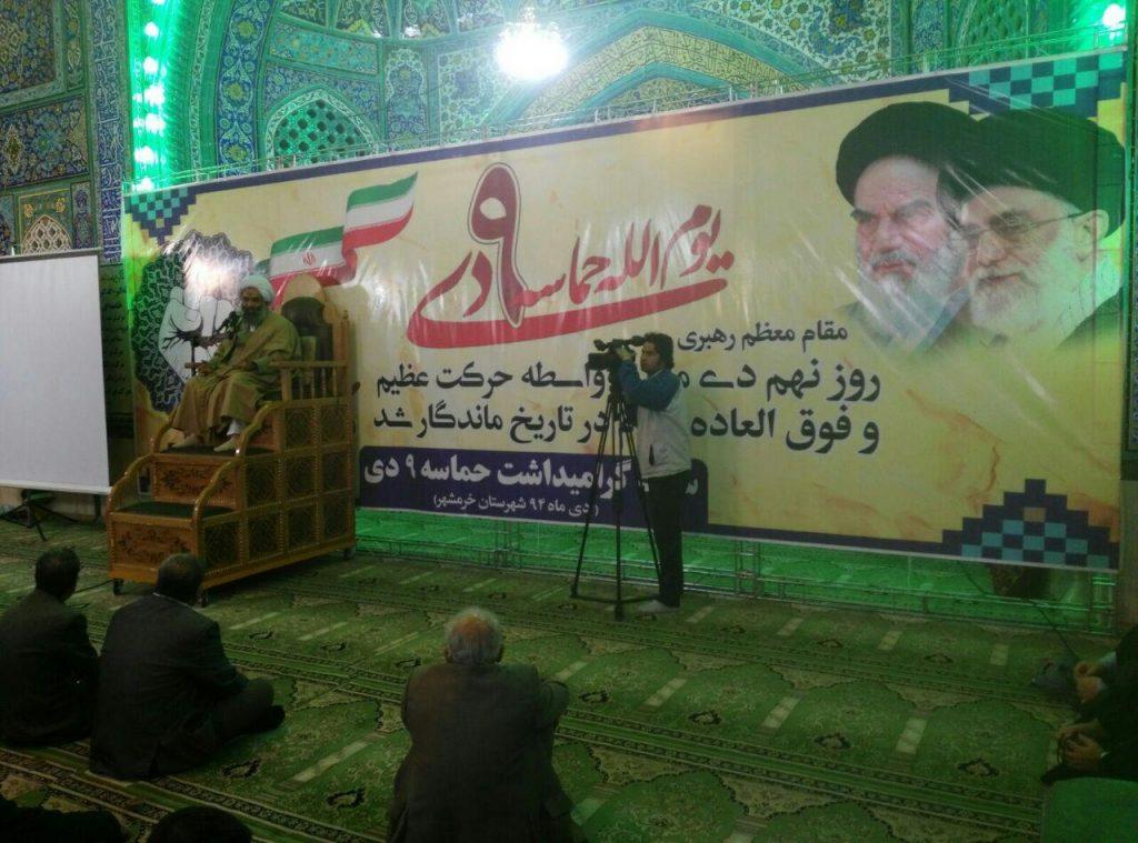 سخنرانی های آیت الله فرحانی به مناسبت حماسه ۹دی؛مسجد جامع خرمشهر و منطقه کوت عبدالله و اسلام آباد اهواز