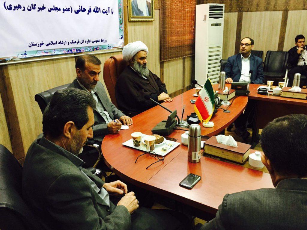 نشست با مدیران اداره کل فرهنگ و ارشاد استان خوزستان