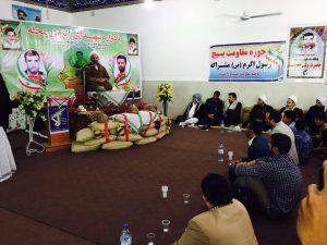 یادواره شهدای عشایر زهیری و افتتاح مسجد در روستای بیت باوی